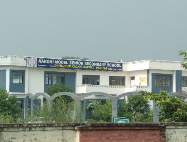 AAROHI MODEL SENIOR SECONDARY SCHOOL