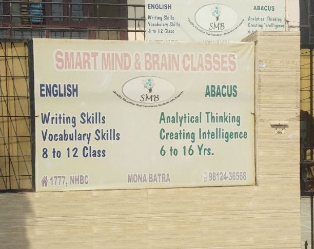 SMART MIND BRAIN CLASSES
