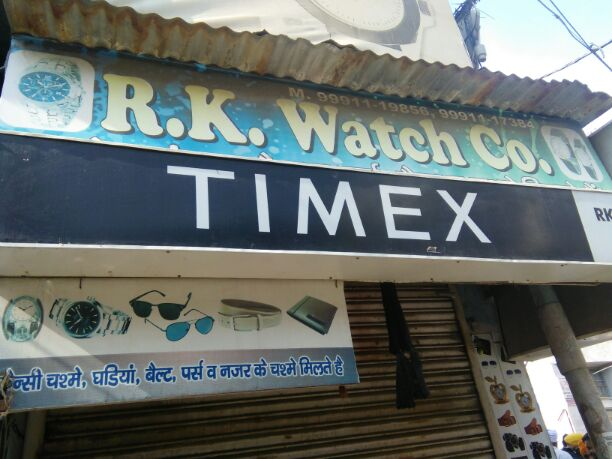 R K WATCH COMPANY