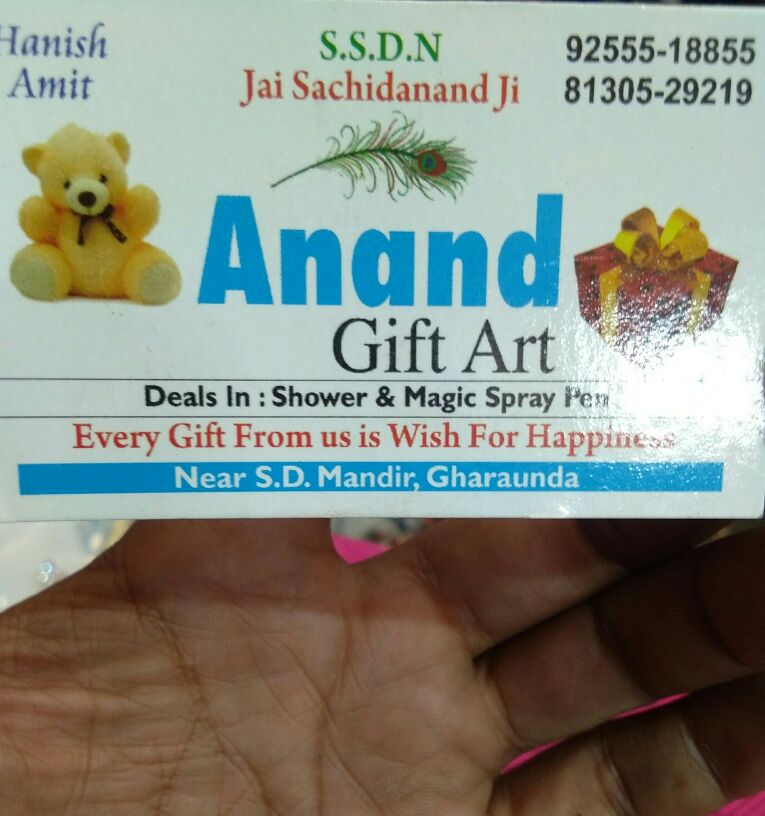 ANAND GIFTS ART