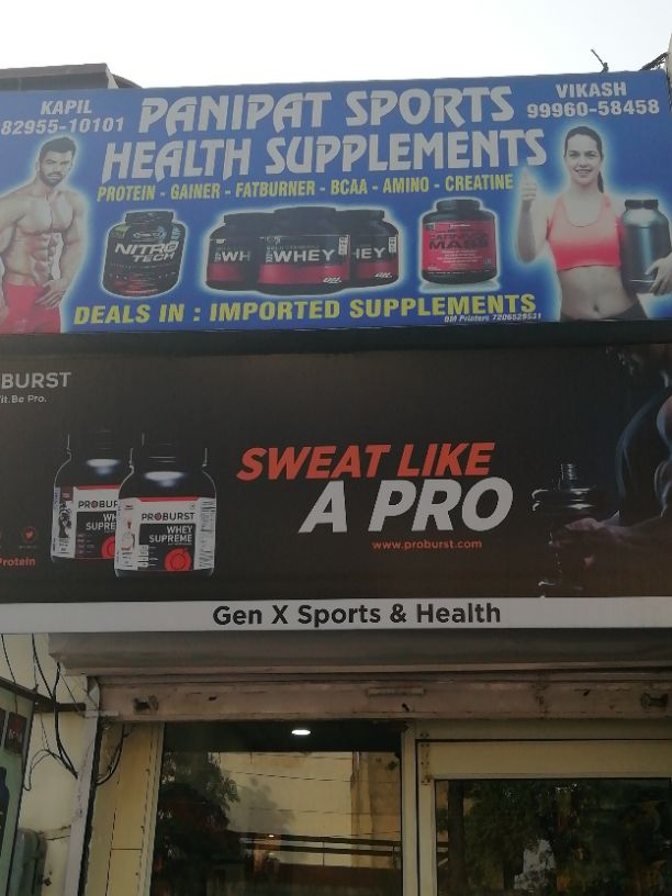 PANIPAT SPORTS AND HEALTH SUPPLEMENTS