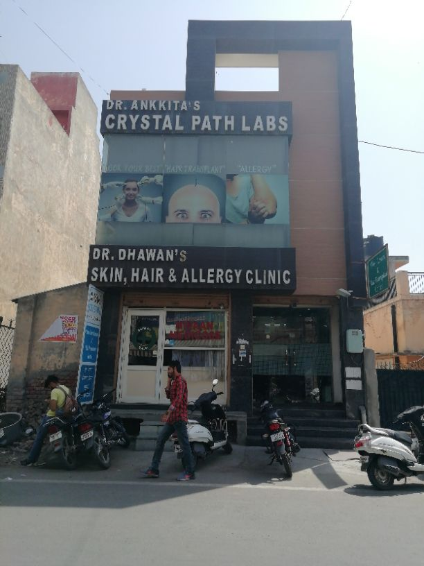 HDC SKIN HAIR AND DIAGOSTIC CENTER