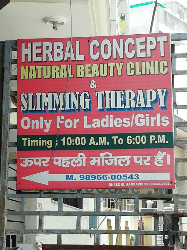 HERBAL CONCEPT NATURAL BEAUTY CLINIC