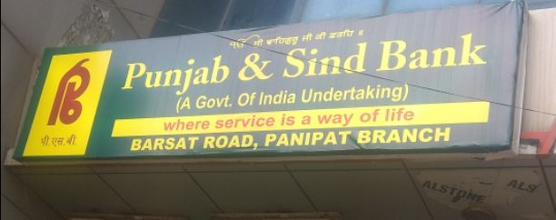 PUNJAB AND SIND BANK BARSAT ROAD