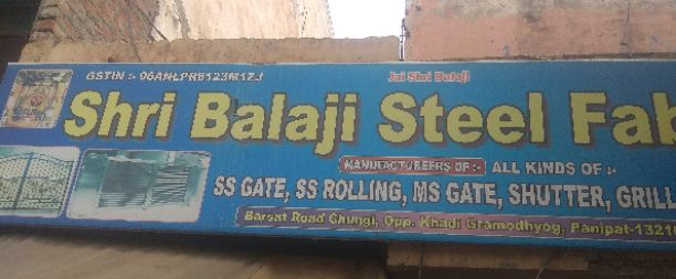 SHRI BALAJI STEEL FABRICATION