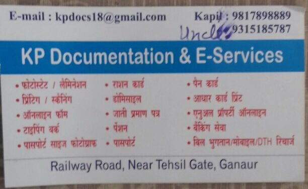 KP DOCUMENTATION AND E SERVICES