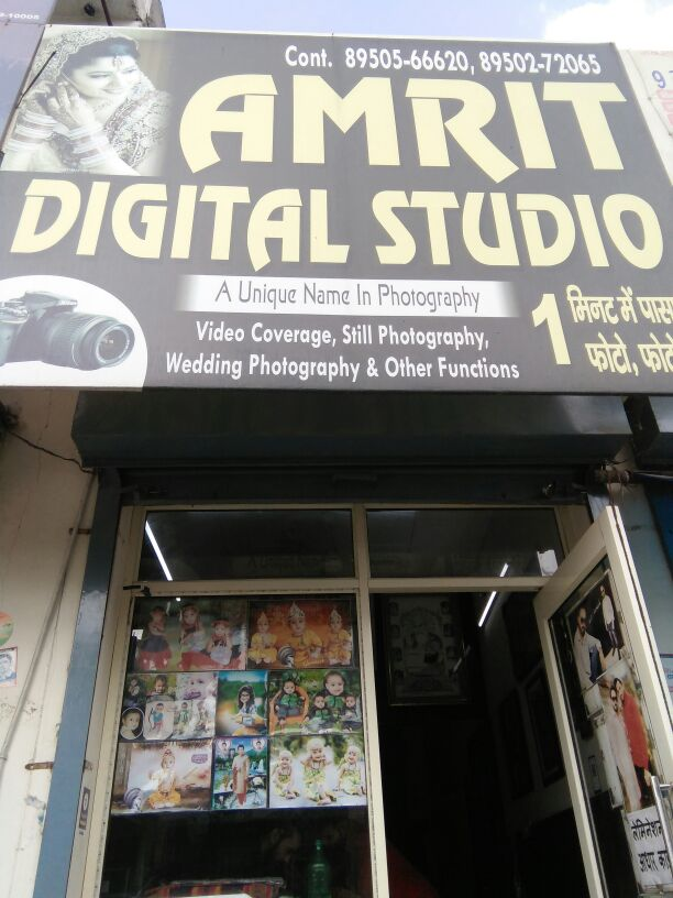 AMRIT  DIGITAL STUDIO