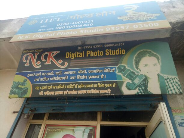 N.K DIGITAL PHOTO STUDIO