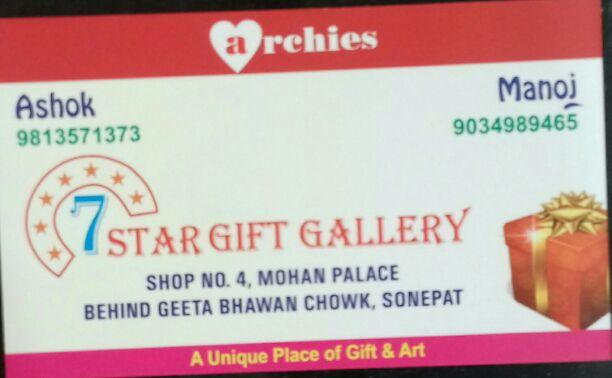 SEVEN STAR GIFT GALLERY