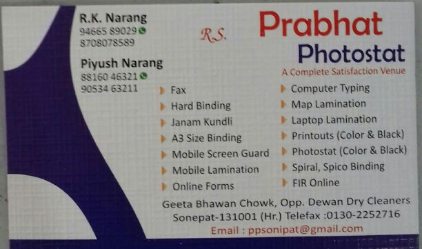 PARBHAT PHOTOSTAT