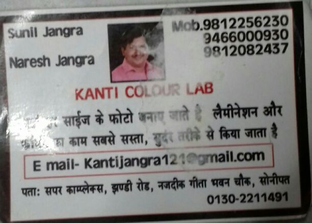 KANTI COLOUR LAB