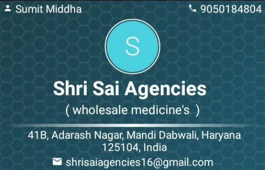 shri Sai agencies