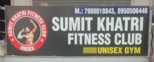 SUMIT KHATRI FITNESS CLUB