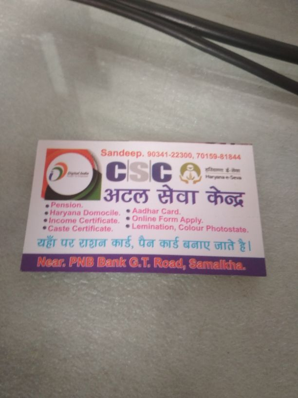 Checkndial co in is a Business Yellow Pages for Haryana