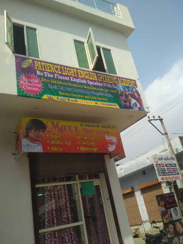 Patience Light English Speaking Academy