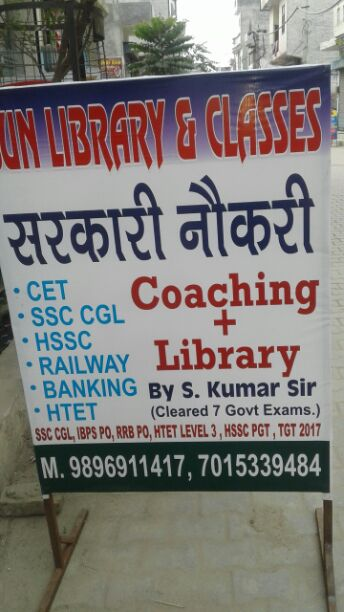 SUN LIBRARY AND CLASSES