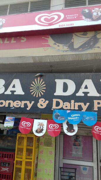 BABA CONFECTIONARY AND DIARY PRODUCTS