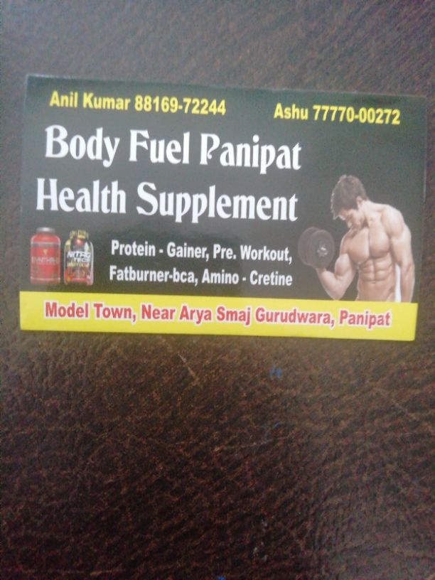 BODY FUEL PANIPAT HEALTH SIPPLEMENT