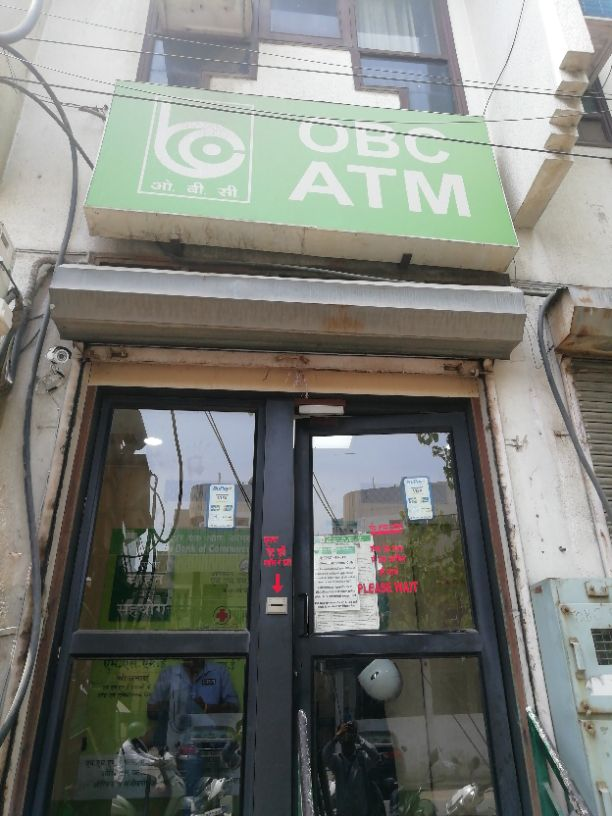 OBC ATM
