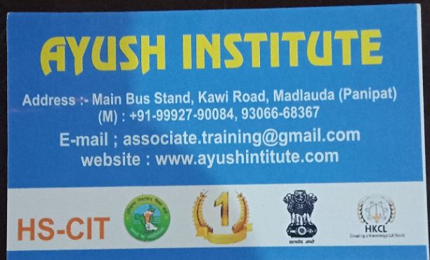 AYUSH INSTITUTE