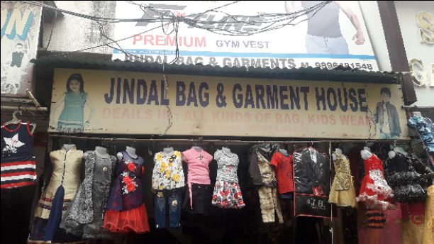 JINDAL BAG & GARMENTS HOUSE