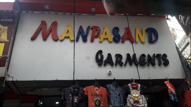 MANPASAND GARMENTS