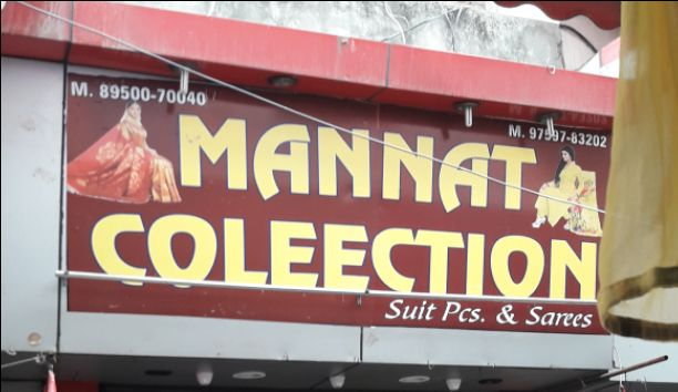 MANNAT COLLECTION