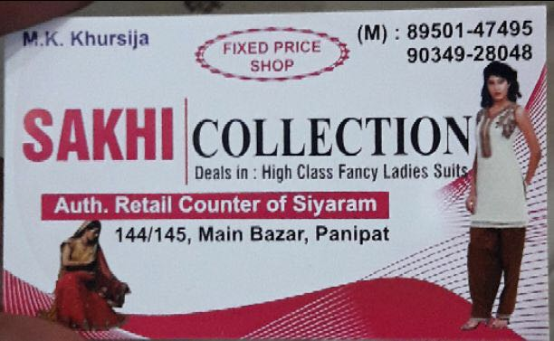 SAKHI COLLECTION