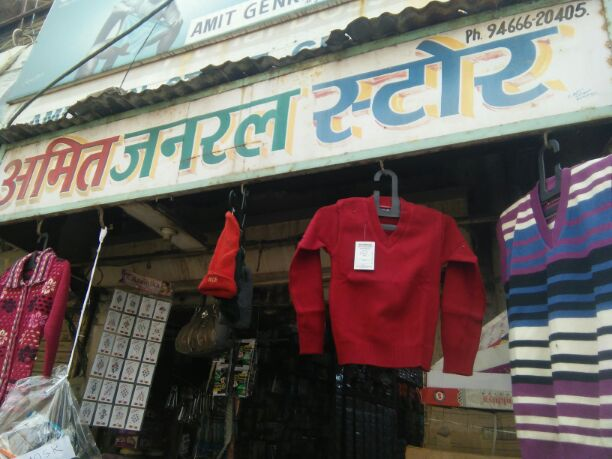 AMIT GENERAL STORE