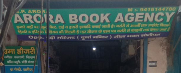 ARORA BOOK AGENCY