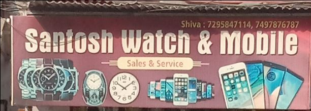 SANTOSH WATCH AND MOBILE