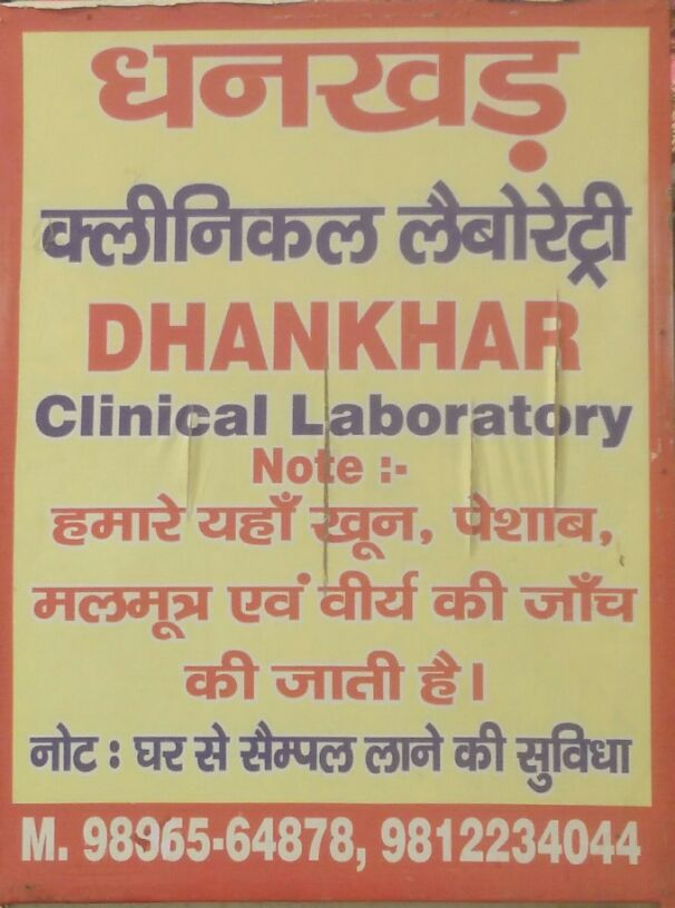 DHANKHAR CLINIC LABORATORY