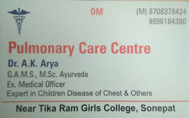 PULMONARY CARE CENTRE
