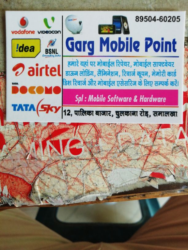GARG MOBILE POINT