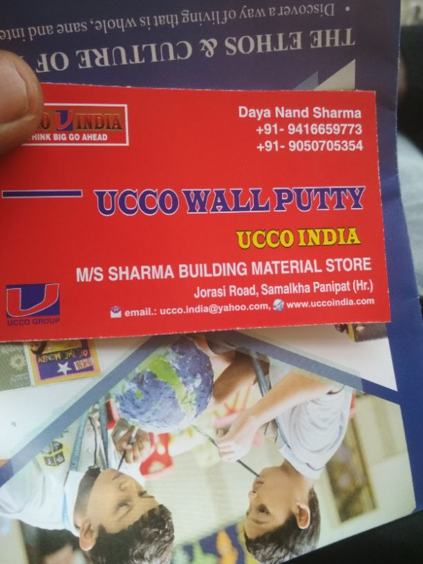 Sharma Building Material Store
