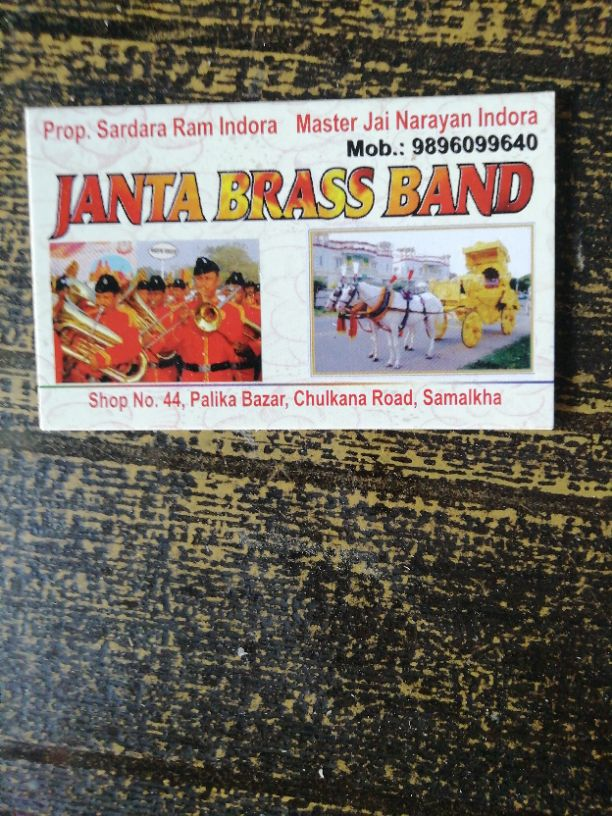 JANTA BRASS BAND