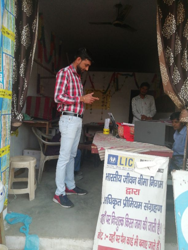 LIC Kalyan Office