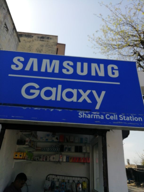 SHARMA CELL STATION