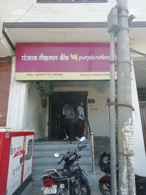 PUNJAB NATIONAL BANK AND ATM