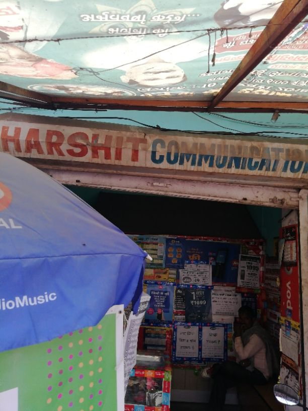 HARSHIT COMMUNICATION