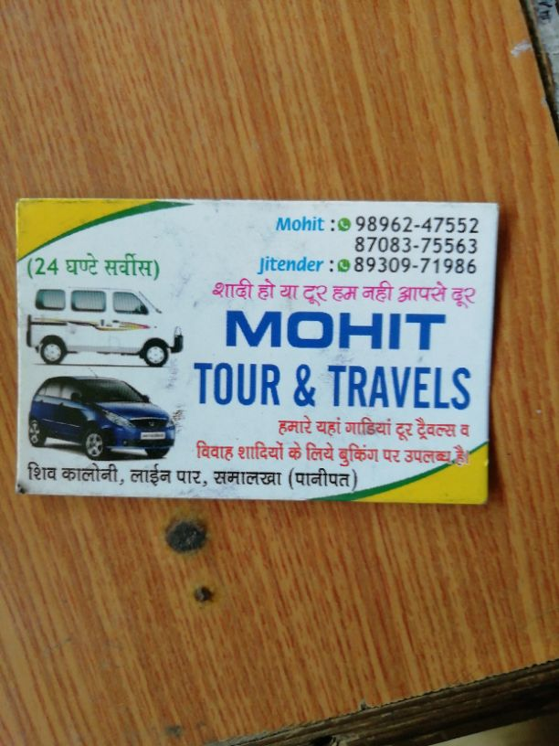 MOHIT TOUR AND TRAVELS