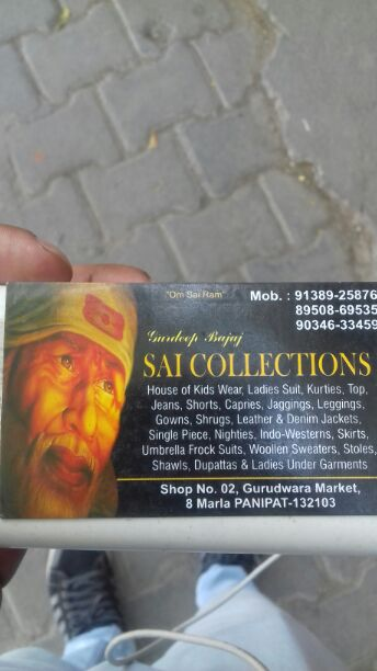 SAI COLLECTIONS