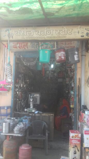 BANSAL BARTEN STORE AND HARDWARE STORE