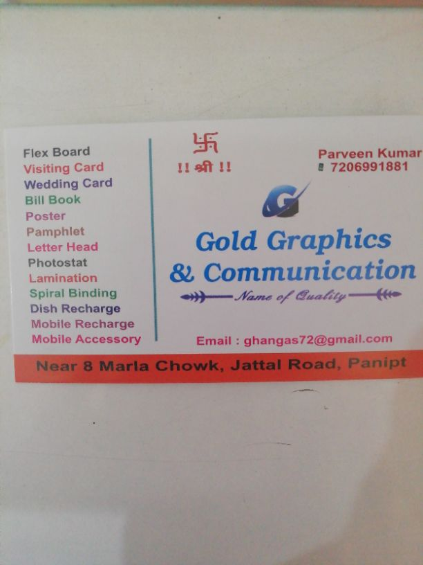 GOLD GRAPHICS AND COMMUNICATION