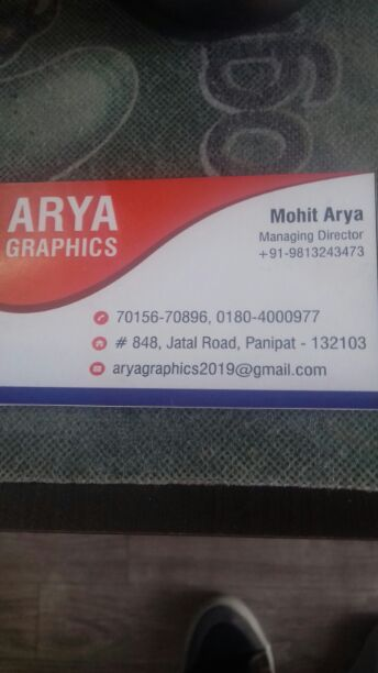 ARYA GRAPHICS