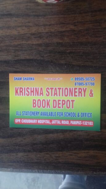 KRISHNA STATIONERY AND BOOK DEPOT