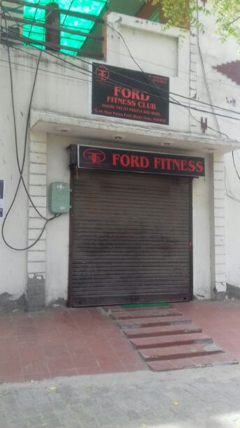 FORD FITNESS CLUB