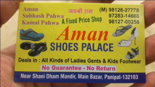 AMAN SHOES PALACE
