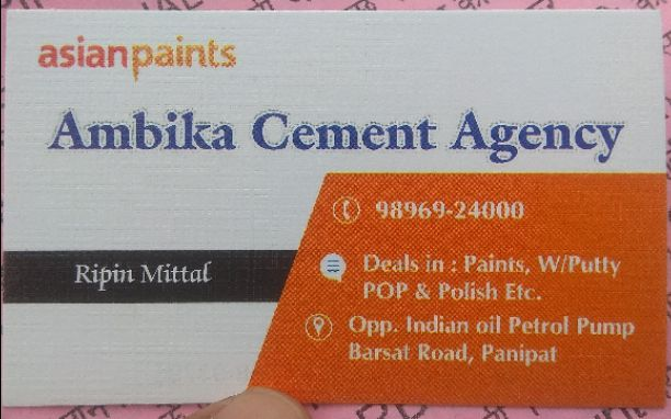 AMBIKA CEMENT AGENCY