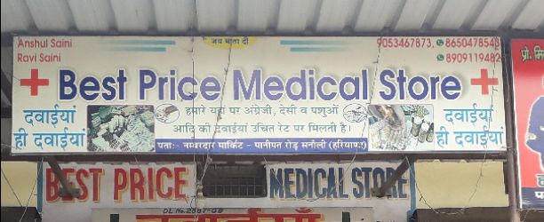 BEST PRICE MEDICAL STORE